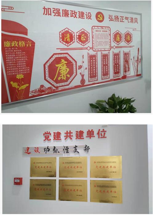 蚌埠银保监分局领导莅临中国人寿财险蚌埠中心支公司开展党建工作调研