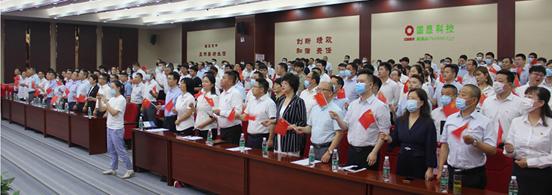 """不忘初心  守护美好 ——蚌埠市保险业隆重举办第九个""""7.8保险公众宣传日"""""""