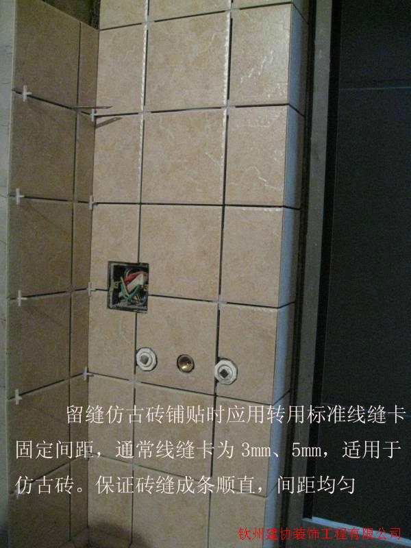 国际标准室内施工工艺工程 钦州装修公司 钦州装饰公司 广